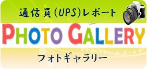 0206photogarally