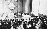 民間統合労組が発足