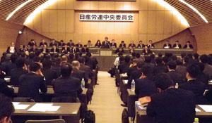 中央委員会