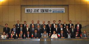 ワールドジョイントセミナー