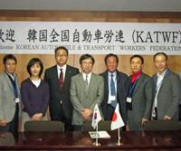 韓国全国自動車労連