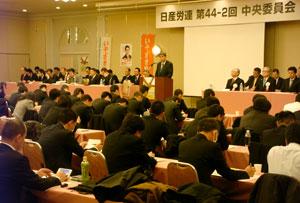 第44‐2回 中央委員会