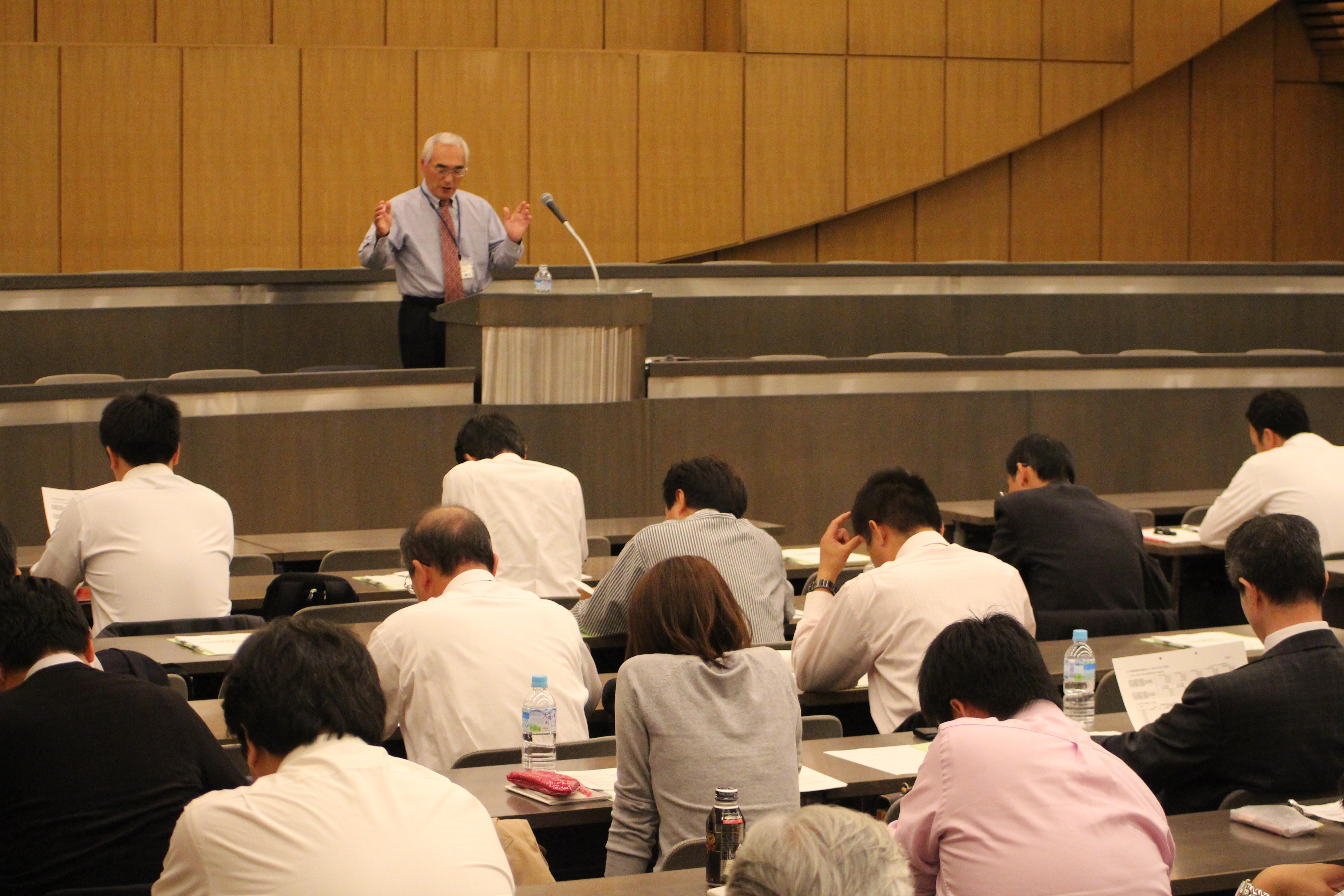 組織問題研究セミナー(東京)