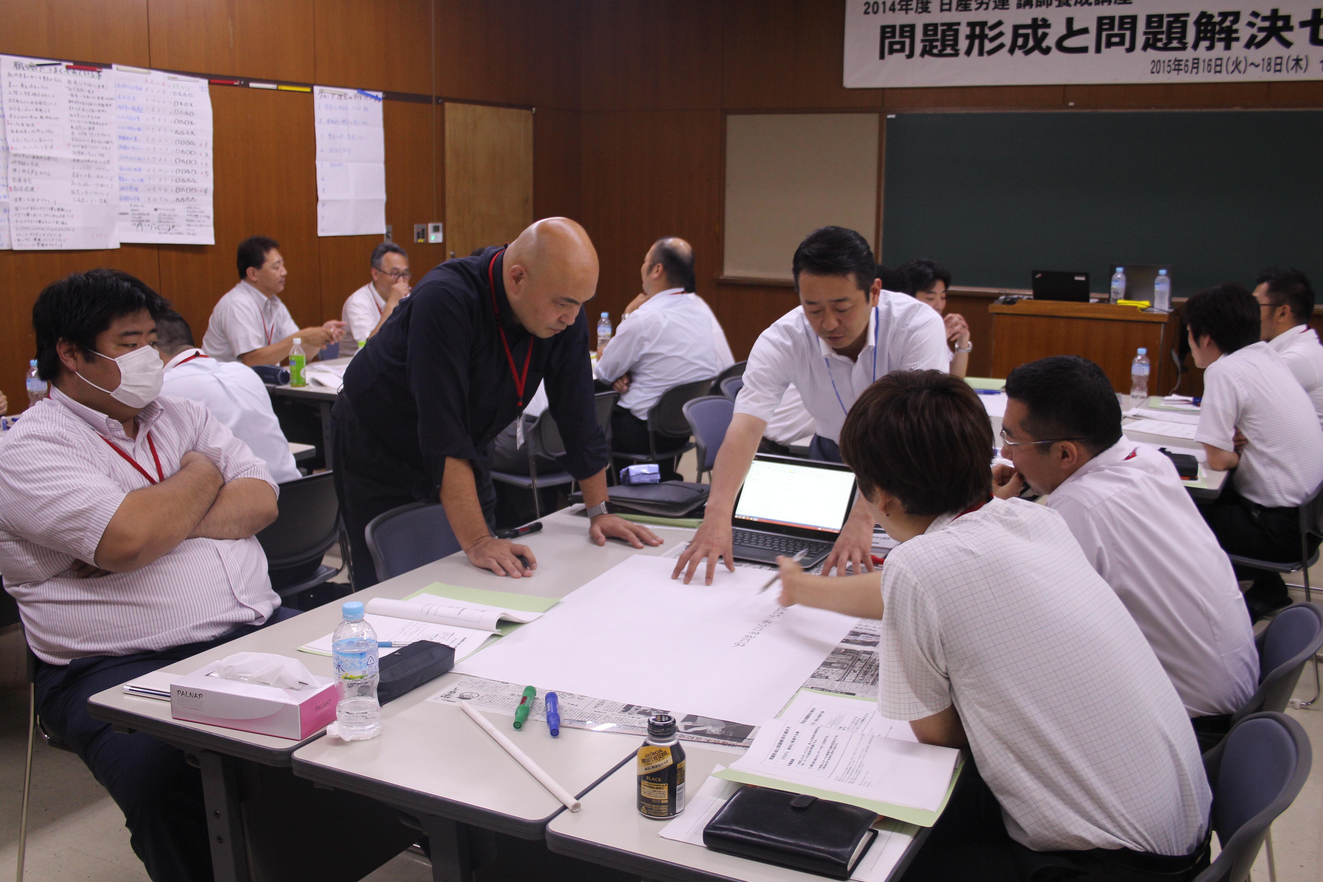 講師養成講座 問題形成と問題解決セミナー
