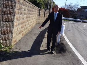 大川議員2:通学路舗装