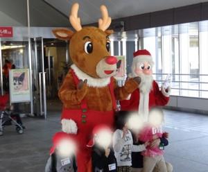 HP更新「クリスマスチャリティー公演」写真2