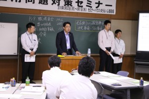IMG_5857(職場集会)