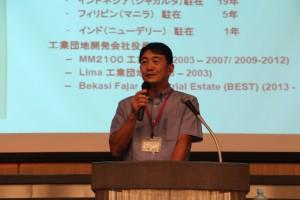 国際労働問題セミナー:小尾社長