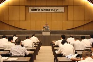 国際労働問題セミナー:メイン