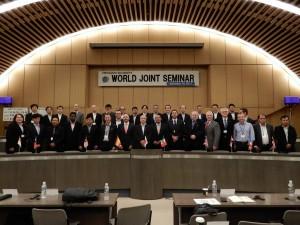 ワールドジョイントセミナー (1)