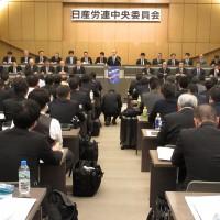 2018中央委員会 (5)