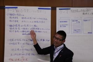 instruction (4)
