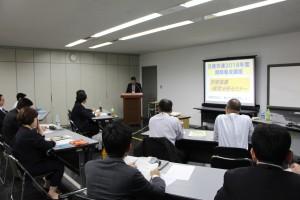 1.労使協議セミナー