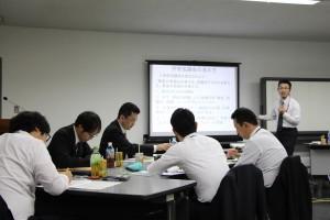 4労使協議の進め方