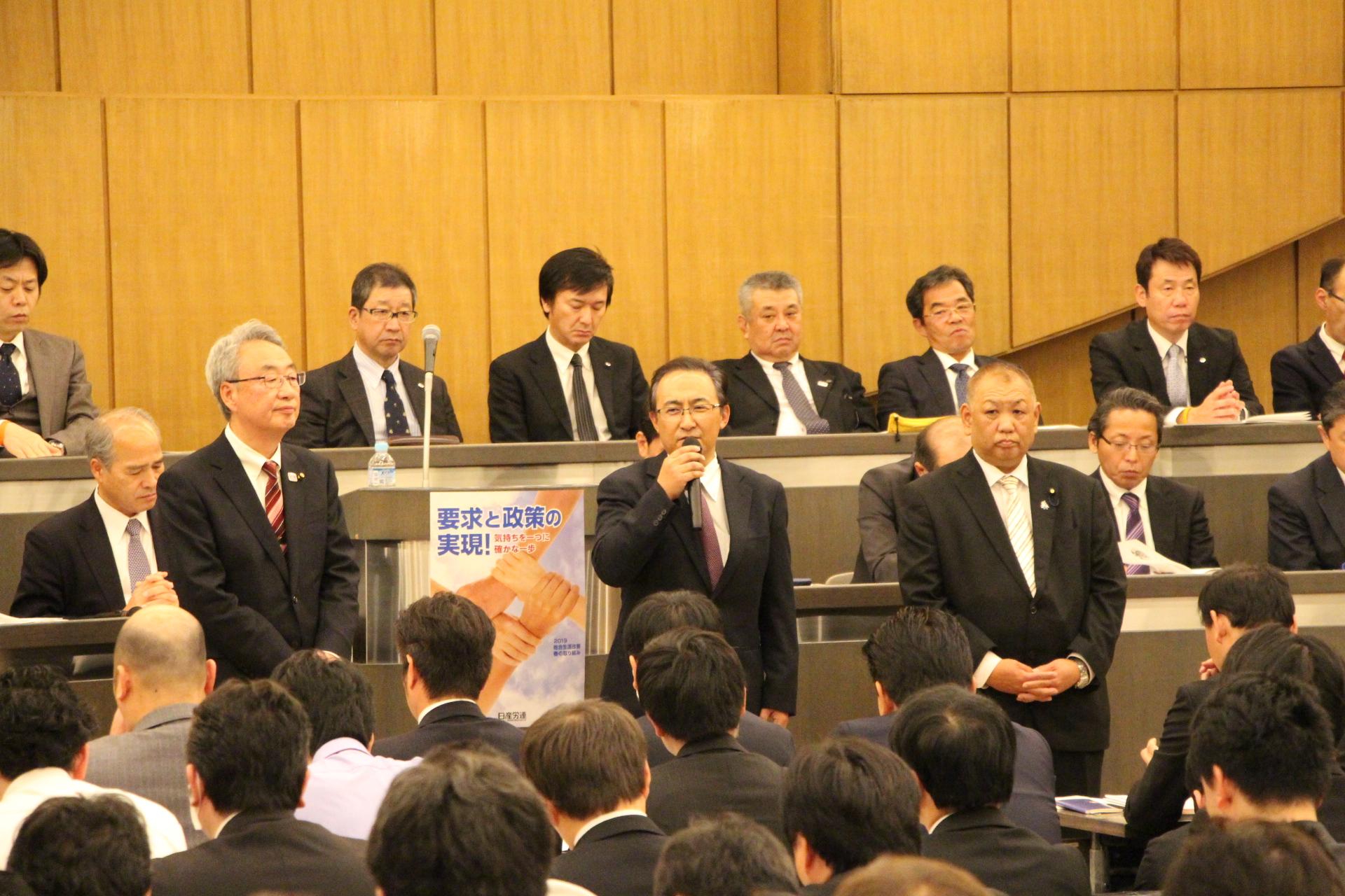 2018中央委員会 (47)