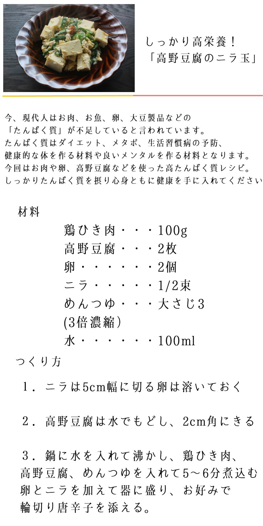 001recipes01