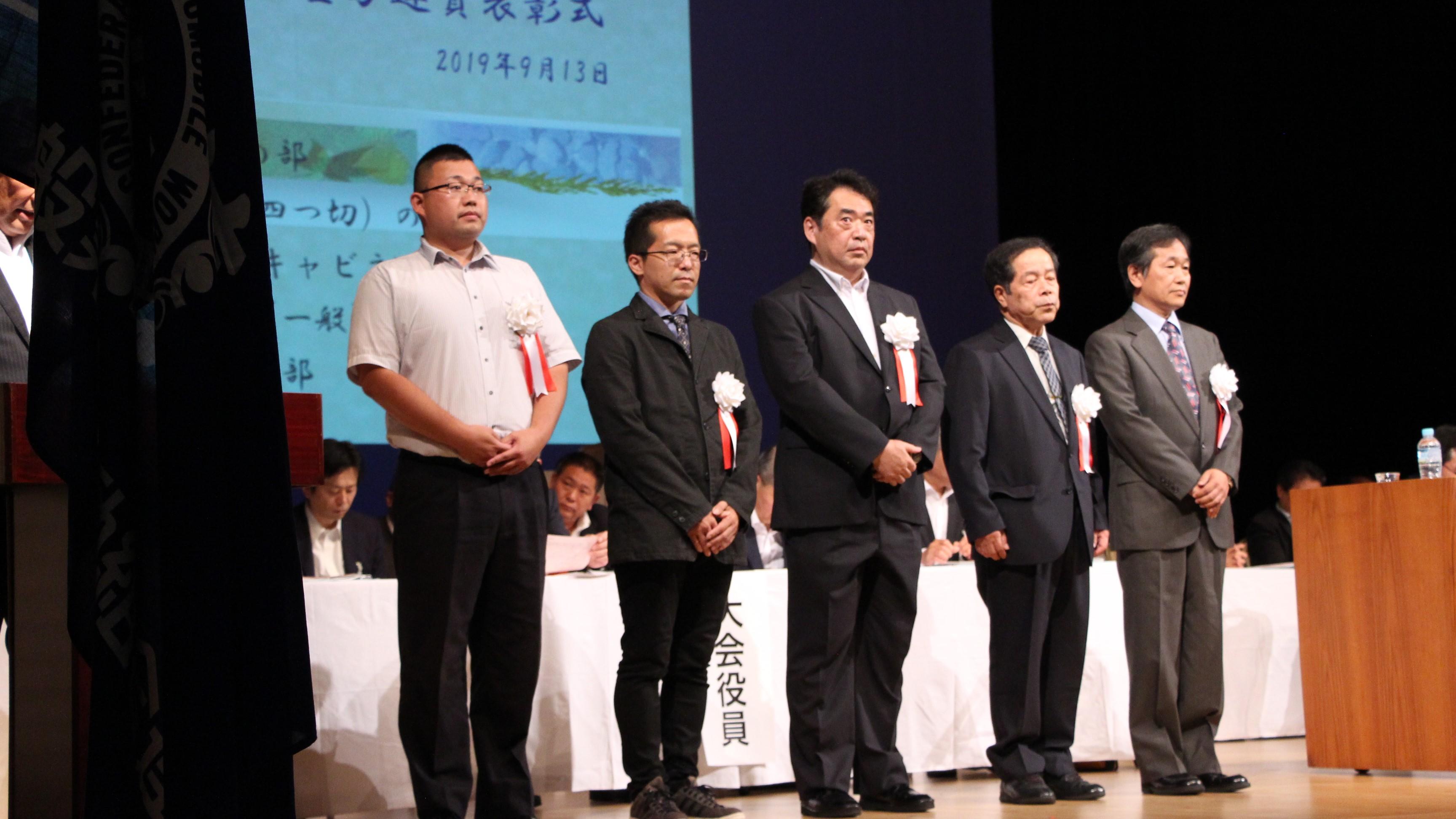 第19回日産労連文化展表彰