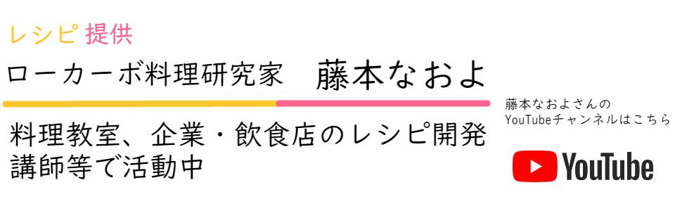 画像に alt 属性が指定されていません。ファイル名: hujimotobana-02.png